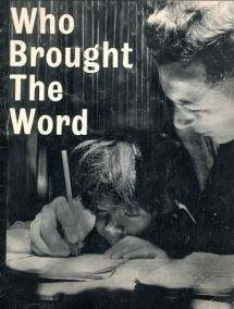WBtW, Will Teaches a Campa Child to Write, 1963or4, courtesy of Jim Duncan